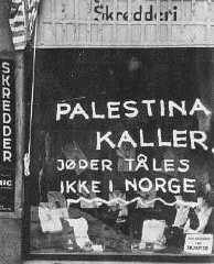 "c. 1940: ""Palestine Calls.  Jews are not tolerated in Norway"""
